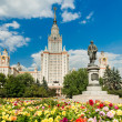 Stock Photo: Lomonosov monument and main building of Moscow state University