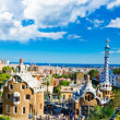 Park Guell in Barcelona, Spain. — Stock Photo #34305787
