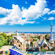 Park Guell in Barcelona, Spain. — Stock Photo #34305889