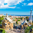 Park Guell in Barcelona, Spain. — Stock Photo #34306237