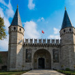 Stock Photo: Entrance of Topkapi palace, istanbul.