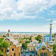 Park Guell in Barcelona, Spain. — Stock Photo #34306669