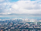 Skyline with dark grey autumn clouds under big city, Moscow — Stock Photo