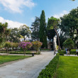 Stock Photo: People in park in Topkapi Palace