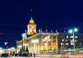 Building of city administration (City Hall) in Yekaterinburg — Stock Photo