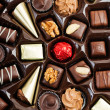 Box of Assorted Chocolates for Valentine's Day — Stock Photo #38412477
