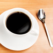 Cup of coffee — Stock Photo #40657405