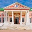 Facade of Kuskovo Palace — Stock Photo #40657473