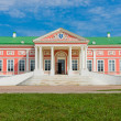 Facade of Kuskovo Palace — Stock Photo #40657655