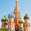 The Most Famous Place In Moscow, Saint Basil's Cathedral, Russia — Stock Photo #45019531