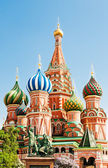 The Most Famous Place In Moscow, Saint Basil's Cathedral, Russia — Stock Photo