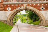 Bridge in Tsaritsino, Moscow, Russia — Stock Photo
