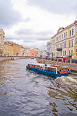View of the Moyka river.  — Stockfoto