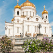 Cathedral of Christ the Saviour, Moscow — Stock Photo #45020153