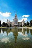 Universidade estatal de moscovo — Fotografia Stock