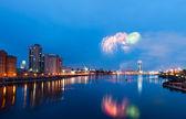 Fireworks over night city - Yekaterinburg, Russia  — Stock Photo