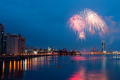 Fireworks over night city - Yekaterinburg, Russia  — Stockfoto