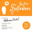 Halloween party invitation — Stock Vector