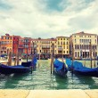 Gondolas in Venice — Stock Photo #41723671