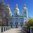 Stock Photo: St. Nicholas Naval Cathedral, St.Petersburg, Russia
