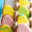 Easter homemade gingerbread cookie - Photo