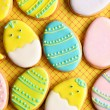 Stock Photo: Easter homemade gingerbread cookie