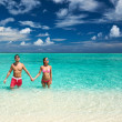 Royalty-Free Stock Photo: Couple on a beach at Maldives
