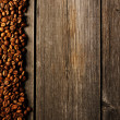 Coffee beans background — Stock Photo #25231319