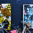 Street art in Amsterdam — Stock Photo #28121295