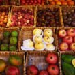 Fruit market — Foto de Stock