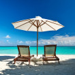 Beautiful beach at Maldives — Stock Photo #28805407
