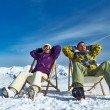 Apres ski at mountains — Stock Photo #34049795