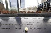 New York 9-11 Memorial — Foto de Stock