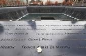 Nueva york 9-11 memorial — Foto de Stock