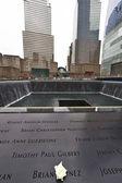 New York 9-11 Memorial — Stok fotoğraf