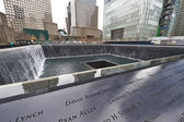 New York 9-11 Memorial — Stock Photo