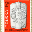 Postage stamp — Stock Photo #20332641