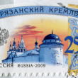 Postage stamp — Stock Photo #21054727
