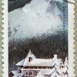 Postage stamp — Stock Photo #21081707