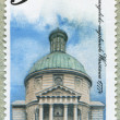 Postage stamp — Stock Photo #21522413