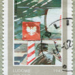 Postage stamp — Stock Photo #21522497