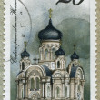 Postage stamp — Stock Photo #21522499