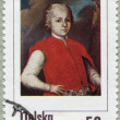 Postage stamp — Stock Photo #21586831