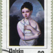 Postage stamp — Stock Photo #21586837
