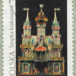 Postage stamp — Stock Photo #21586853