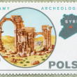 Postage stamp — Stock Photo #30885549