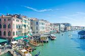 Vista sulla città di Venezia in Italia — Foto Stock