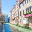 City views of venice in Italy — Stock Photo #13872083