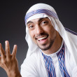 Arab businessman isolated on the white - Stock Photo