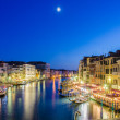 VENICE, ITALY - JUNE 30: View from Rialto bridge on June 30, 201 — Stock Photo #21218661
